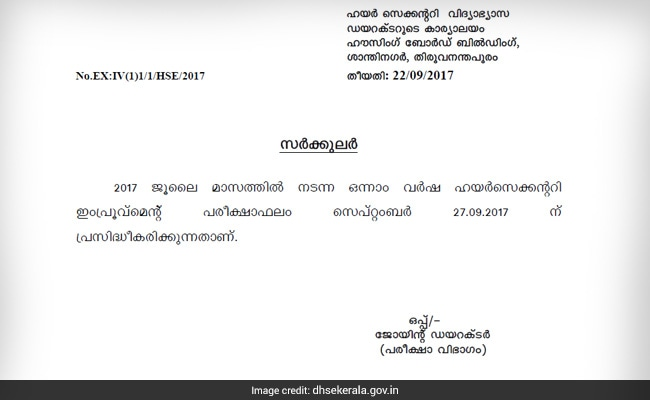 kerala higher secondary plus one improvement