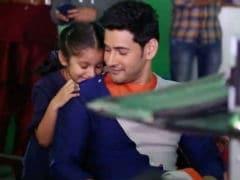 Mahesh Babu And Daughter Sitara In An Adorable Pic Shared By Namrata Shirodkar