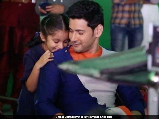 Mahesh Babu And Daughter Sitara In An Adorable Pic Shared By Namrata