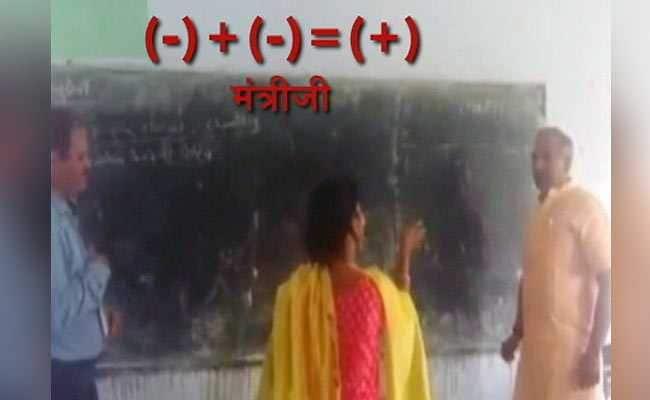 उत्तराखंड के शिक्षामंत्री ने दी अंकगणित की नई थ्योरी, सोशल मीडिया पर उड़ा मजाक