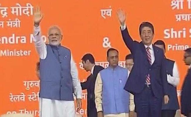 शिंजो आबे और पीएम मोदी ने रखी 1.10 लाख करोड़ की बुलेट ट्रेन की नींव, 88 हजार करोड़ देगा जापान