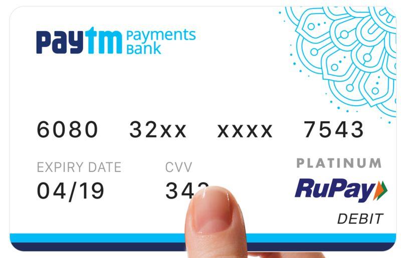 paytm rupay card