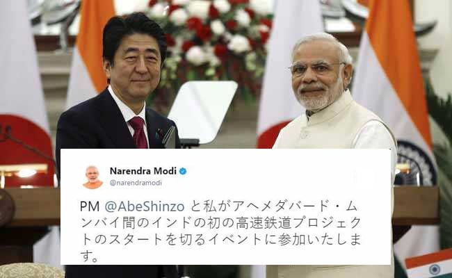 Ahead Of Shinzo Abe's Visit, PM Modi's Post In Japanese Wows Twitter