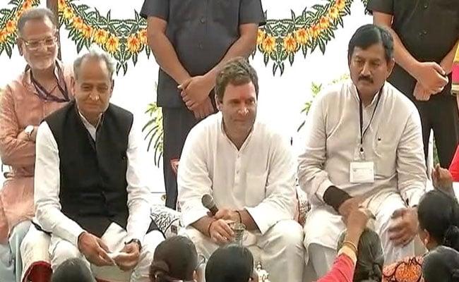 4 से 6 अक्टूबर के बीच अमेठी का दौरा नहीं टालेंगे राहुल गांधी, डीएम ने दी थी दौरा आगे बढ़ाने की सलाह