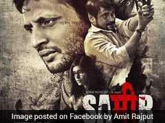 Movie Review: मुसलमान, राजनीति, एटीएस और बम धमाकों का सच है जीशान अयूब की 'समीर'