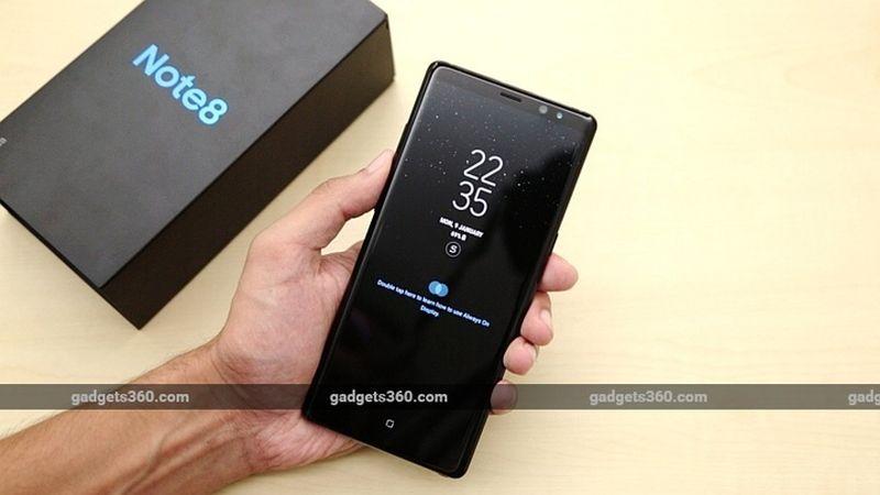 Samsung Galaxy Note 8 की बिक्री भारत में शुरू