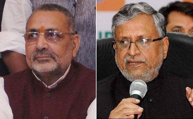 बिहार में भाजपा दरभंगा के मुद्दे पर विभाजित क्यों हो गई?