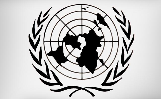 क्या आप बता सकते हैं, संयुक्त राष्ट्र के इन अंतरराष्ट्रीय दिवसों के बारे में...?