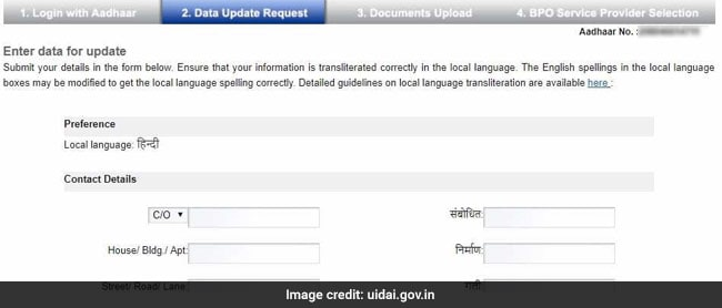 Aadhaar Card Address Phone Number Change, Correction Process