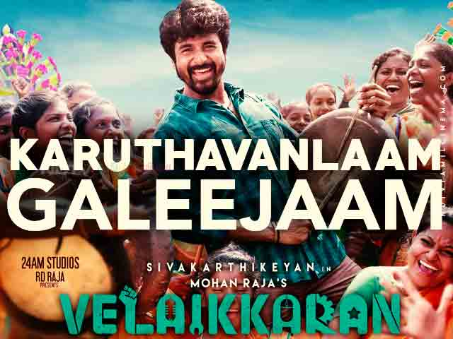 Velaikkaran Songs