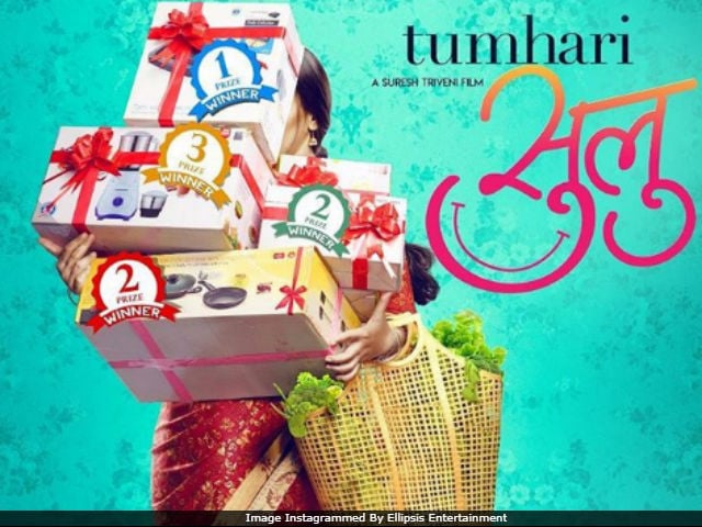 Vidya Balan's 'Tumhari Sulu' teaser poster out and it's curious
