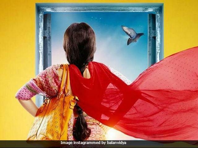 Tumhari Sulu Poster: Vidya Balan Jald Aa Rahi Hai As Sulu