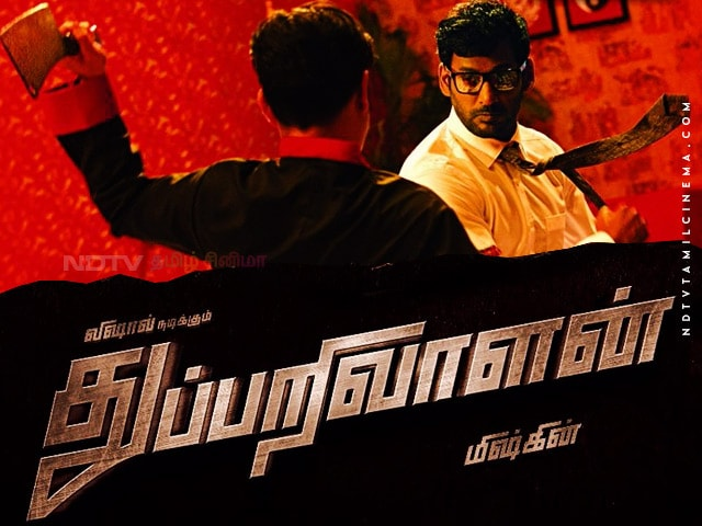 Thupparivaalan Making Video