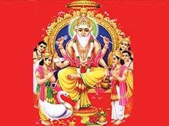 Vishwakarma Puja 2017: कैसे हुआ था भगवान विश्वकर्मा का जन्म, जानिए पूजा की विधि और शुभ मुहूर्त