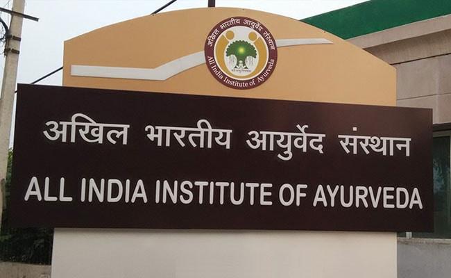 PM Narendra Modi To Inaugurate First Ever All India Institute Of Ayurveda