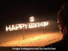 मालदीव में अभिषेक और ऐश्वर्या ने मनाया अमिताभ बच्चन का धमाकेदार Birthday