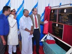 AMU Vice Chancellor Visits Malappuram Centre
