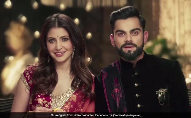QUIZ : क्रिकेट के फिल्मी कनेक्शन से कितना वाकिफ हैं आप?