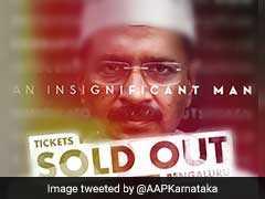 'पद्मावती' के बाद अब अरविंद केजरीवाल पर बनी फिल्म के खिलाफ याचिका दर्ज