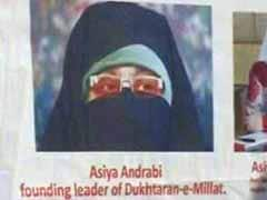 Separatist Asiya Andrabi On Achievers' List, Mehbooba Mufti Orders Inquiry