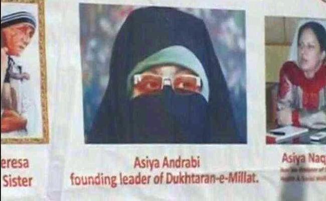 Separatist Asiya Andrabi In 'Beti Bachao, Beti Padhao' Poster In Jammu And Kashmir