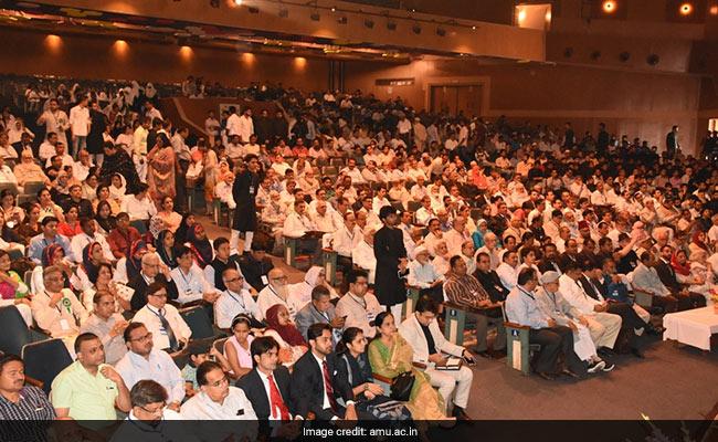 audience present during amu alumni meet 2017
