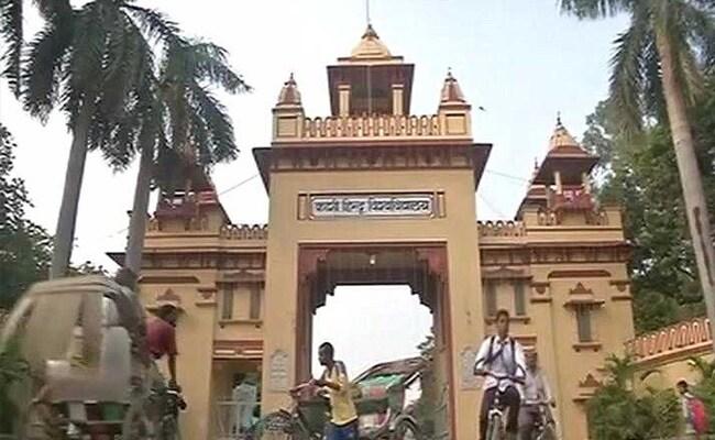 दशहरे की छुट्टियों के बाद आज फिर खुला BHU, सड़कों पर दिखी रौनक