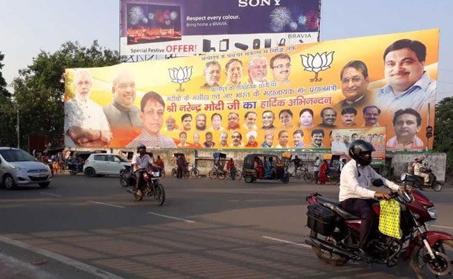 भाजपा के पोस्टरों से नीतीश समेत सभी सहयोगी दलों के नेता क्यों हैं नदारद?