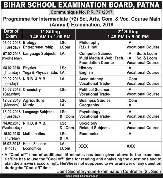 Bihar board bseb 12th class 2018 exam time table date for 12th time table
