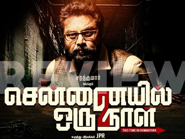 chennaiyil oru naal 2 (2017) hd movie download