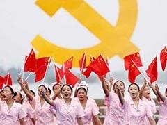 बीजिंग : '21वीं सदी में मार्क्सवाद' पर चर्चा करने के लिए साल 2018 में होगी वर्ल्ड कांग्रेस