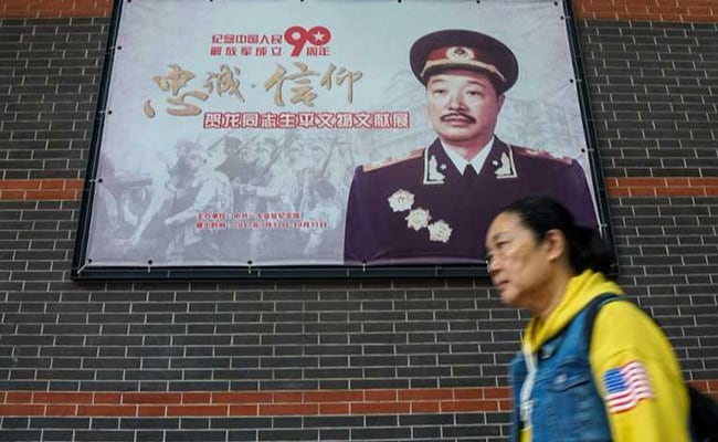 china communist party afp