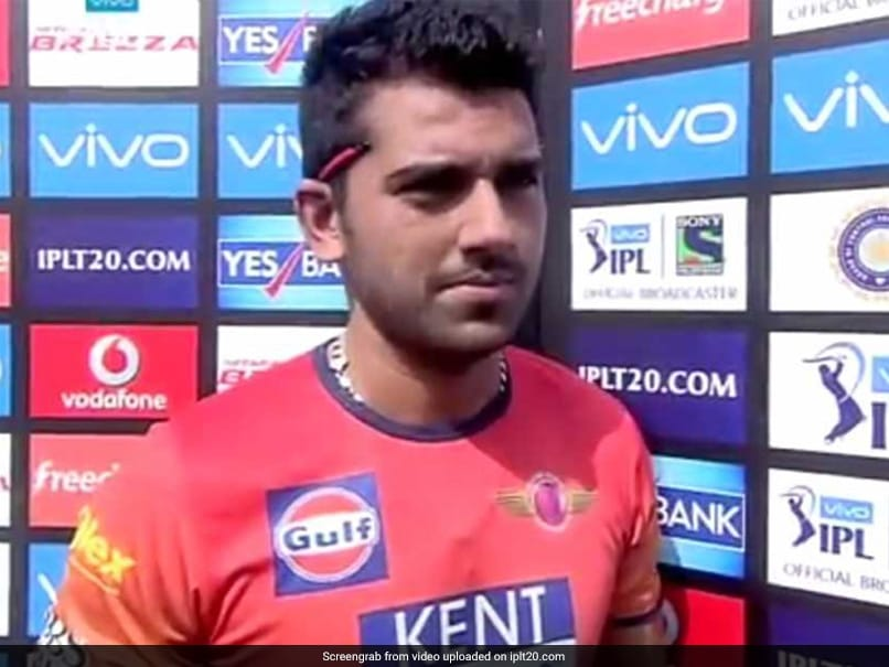Another Goof-Up, BCCI Replaces Deepak Chahar's Name With Rahul In Board President's XI Team