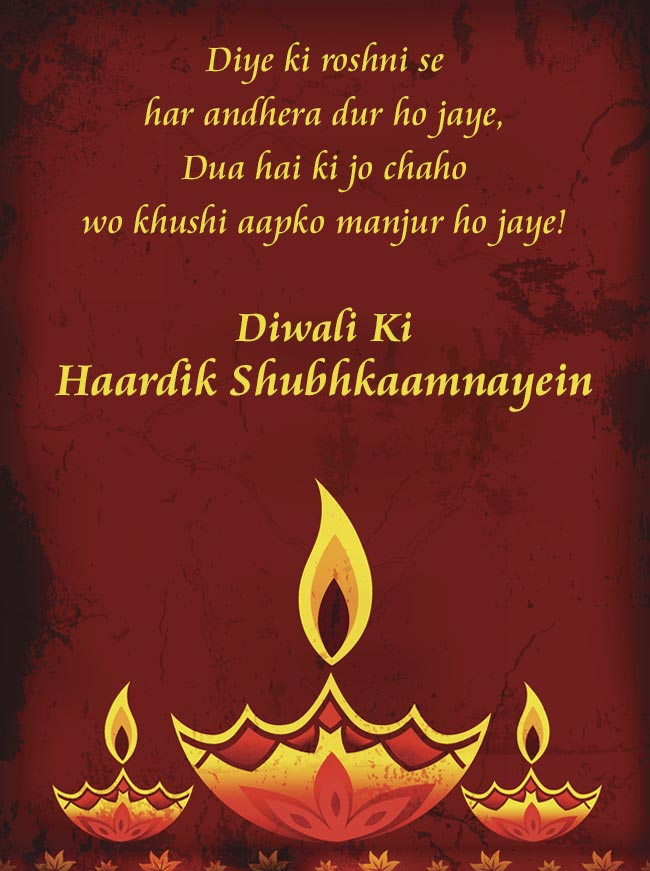 diwali message