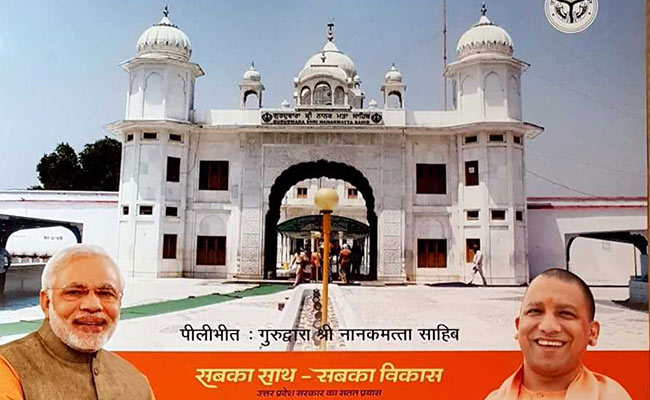 gurdwara