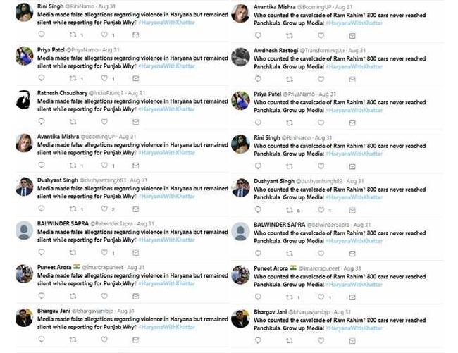 haryanawithkhattar twitter screenshot