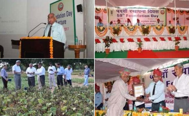 ICAR CAZRI Observes 59th Foundation Day