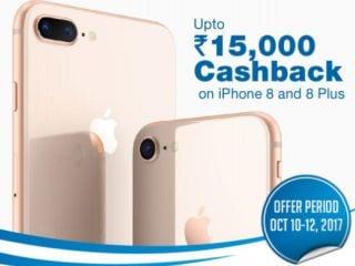 iPhone 8 और iPhone 8 Plus को 15,000 रुपये सस्ते में खरीदने का मौका