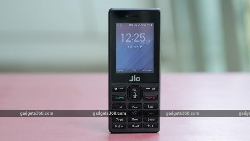 Jio Phone सस्ते 4जी स्मार्टफोन से कितना अलग?