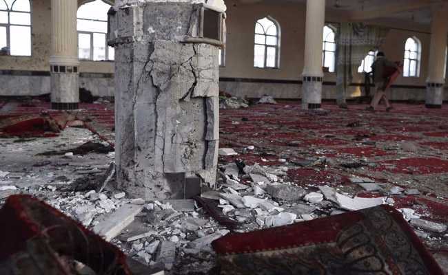 kabul mosque attack afp