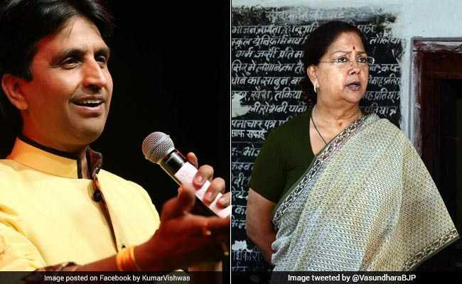 Video: होर्डिंग्स पर दिखे कुमार विश्वास तो राजस्थान की CM वसुंधरा राजे ने कहा 'यह दिखना नहीं चाहिए...'!