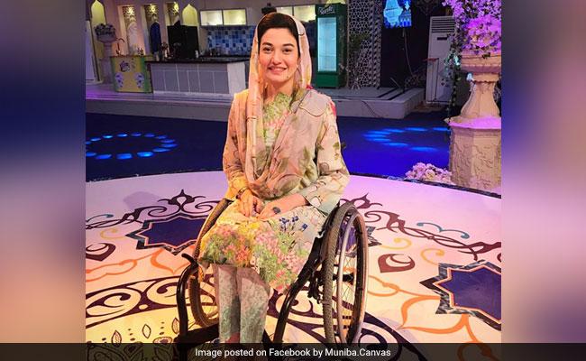 Viral Video: पाकिस्तान की इस लड़की से सीखिए जिंदगी जीने का तरीका