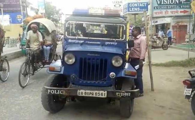 बिहार के मुजफ्फरपुर में सरेबाजार 37 लाख रुपये की लूट, फायरिंग करते हुए फरार हो गए अपराधी