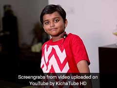 एक दिन में लाखों रुपये कमा लेता है ये 6 साल का बच्चा, जानिए कैसे