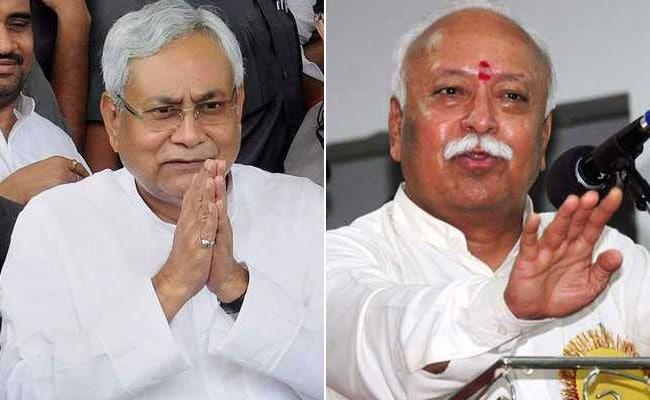 बिहार में एक ही कार्यक्रम में जाएंगे मोहन भागवत और नीतीश कुमार, जानें मिल क्यों नहीं पाएंगे