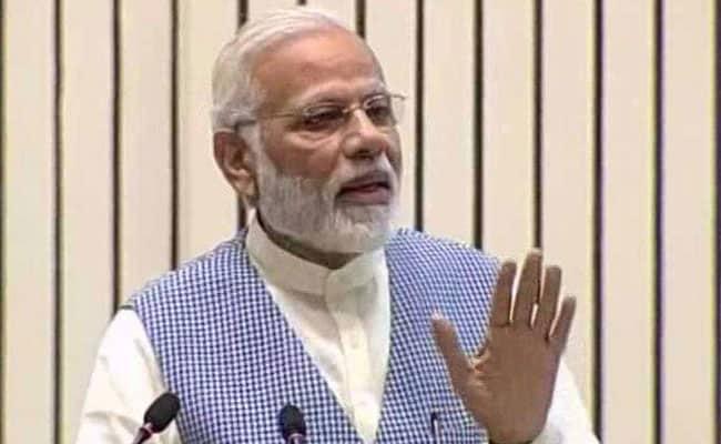 देश की बदलती अर्थव्यवस्था में ईमानदारी को प्रीमियम मिलेगा:  प्रधानमंत्री नरेंद्र मोदी