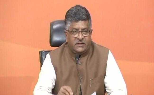 Ravi Shankar Prasad's Dig At Rahul Gandhi Meeting Gujarat Quota Leaders