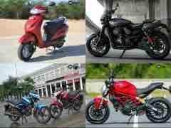 Diwali 2017: Festive Season Discounts And Offers On Two Wheelers In India