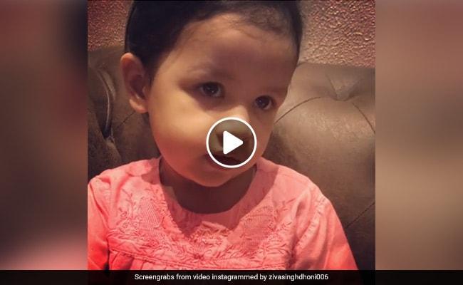 OMG: धोनी की बेटी जीवा ने गाया मलयाली गाना, लोगों ने खड़ा किया ये बड़ा सवाल
