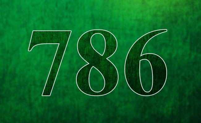 इस्लाम में 786 अंक शुभ क्यों माना जाता है?